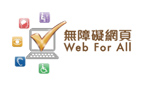 Web Accessibility Recognition Scheme